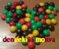 dengeki95monya