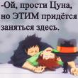 _Колди ви Джигурда_
