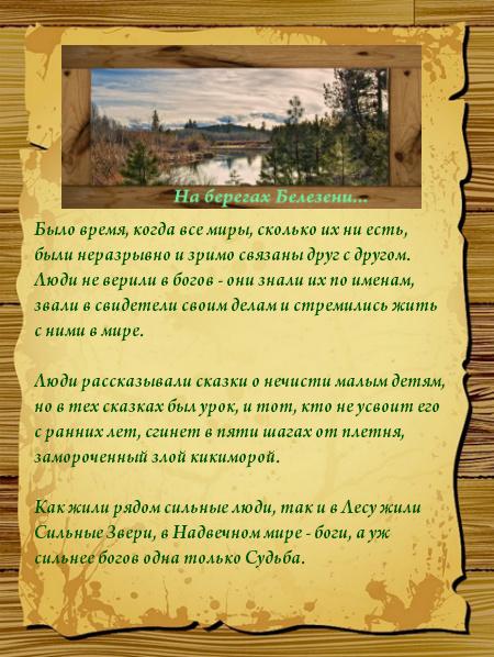 http://static.diary.ru/userdir/2/9/6/9/2969108/77232358.jpg