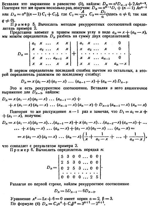 Решебник проскуряков и в сборник задач по линейной алгебре бесплатно