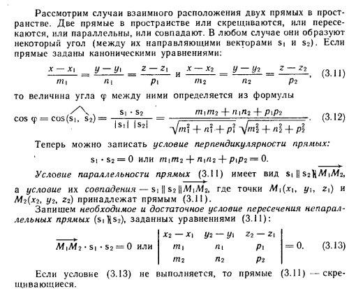 Волькенштейн решебник 2003