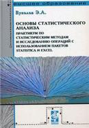 Книга является учебно-методическим пособием по теории вероятностей,