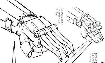 Как сделать оружие ниндзя из дерева видео своими руками