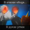 Карбонат_Найтрея