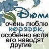 Stefa*