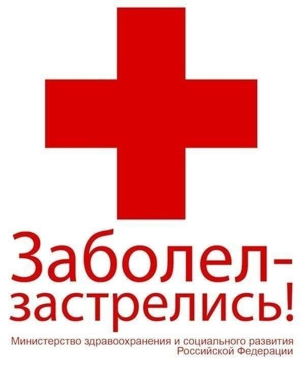 http://static.diary.ru/userdir/2/9/9/1/2991531/82600121.jpg