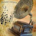 Музыка времен