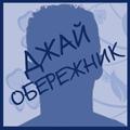 аватар3