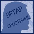 аватар2