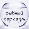 lajtara13