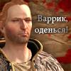 Вивиена Оборотнева