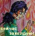 -Хиссти-
