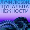 Цитрина