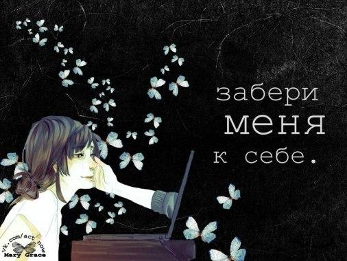 http://static.diary.ru/userdir/3/0/3/4/3034352/83465845.jpg