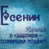 Lunnosvetnaya