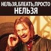 Красистор Авыч