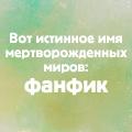 innokentya