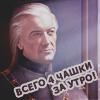 Джесси Белкинс