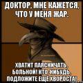 yuriev_den