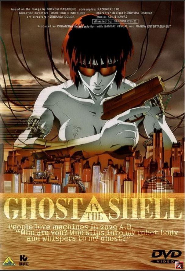 Descargar Ghost in the Shell 2.0 Sub Español [MEGA] portada