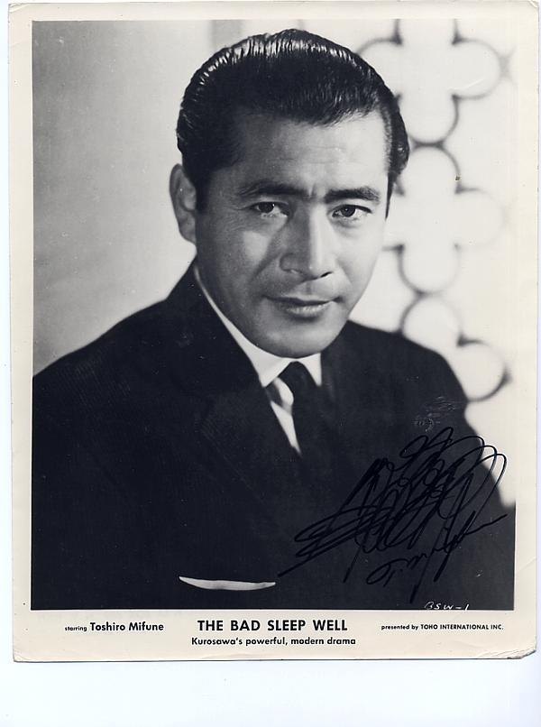 Toshiro Mifune (1920-1997) � ?????????? ????????? ?????????? ????