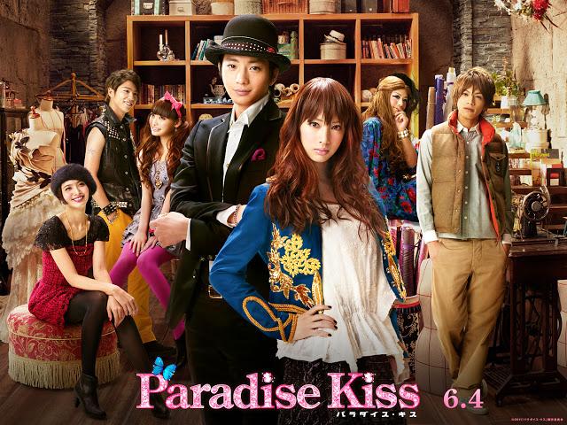 "Ателье ""Райский поцелуй"" | Paradise Kiss | パラダイス・キス"