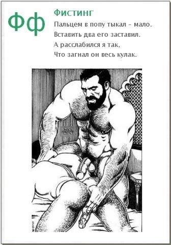 azbuka-seksa-dlya-muzhchin