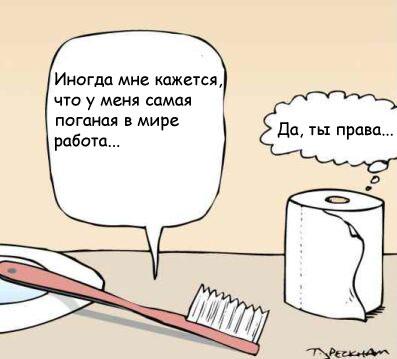 http://static.diary.ru/userdir/3/0/6/2/306230/19036811.jpg