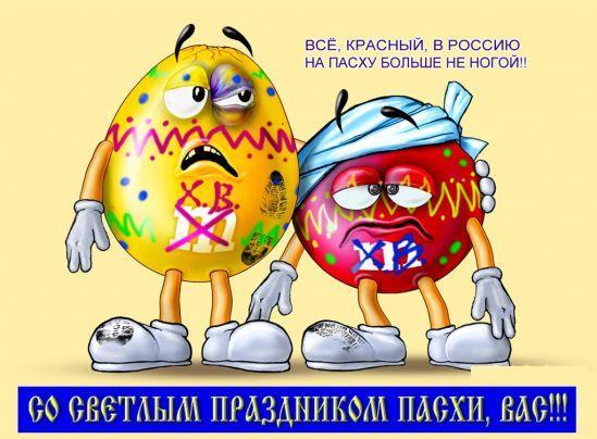 http://static.diary.ru/userdir/3/0/6/2/306230/19078359.jpg