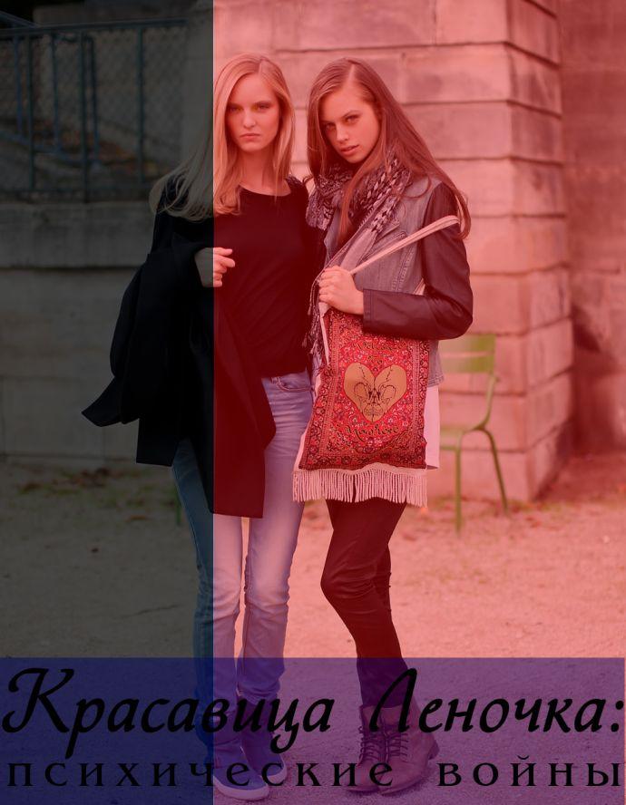 pomog-patsientke-udovletvoritsya-porno-fotografii-eblya-devushek-s-bolshimi-siskami