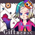 Anylit