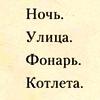 giedosiu