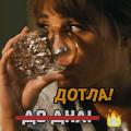 Nikiletta