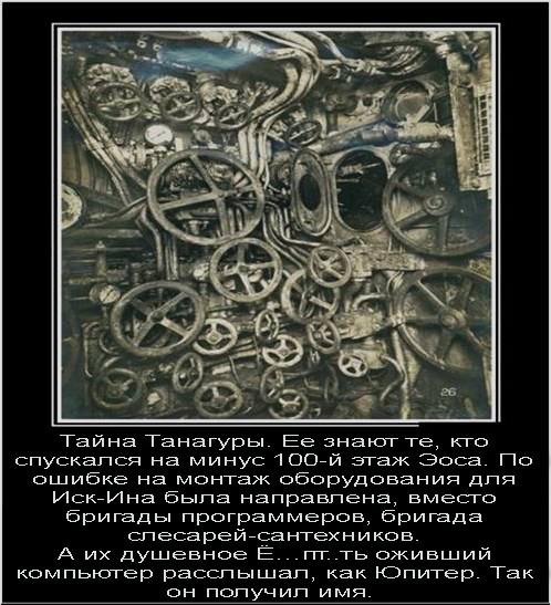 http://static.diary.ru/userdir/3/0/7/2/3072095/78753913.jpg