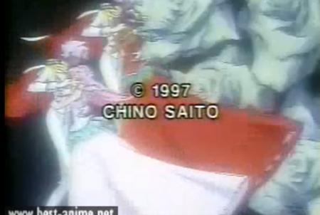 (c) 1997 Chino Saito