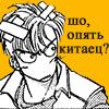 his dear detective