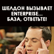Мисата