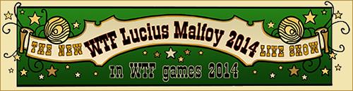 WTF Lucius Malfoy 2014