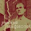 MOYRA_Athropos