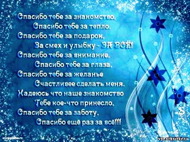 http://static.diary.ru/userdir/3/0/8/3/3083807/80327705.jpg