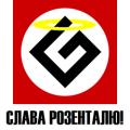 heil_rosenthal