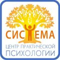 Центр СИСТЕМА