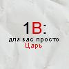luiren
