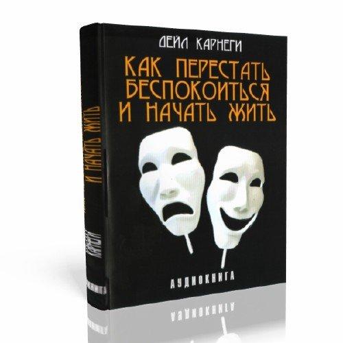 kniga-kak-pit-kazhdiy-den-kurit-trahatsya