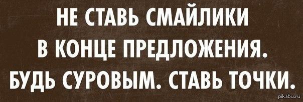 http://static.diary.ru/userdir/3/0/9/4/3094848/80935289.jpg