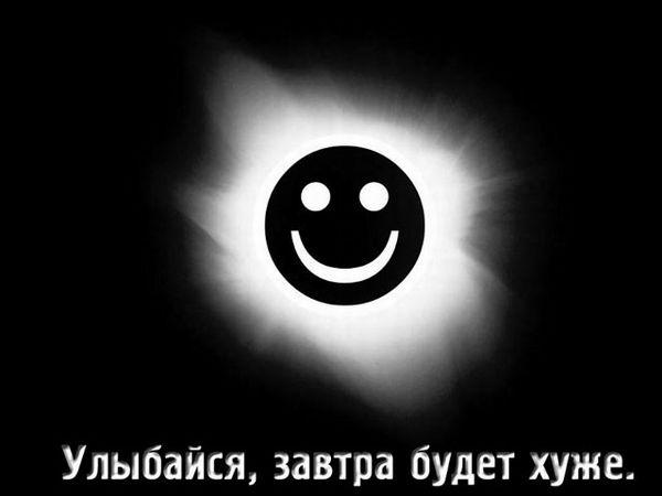 настроение не: