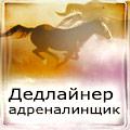 OxanaKara