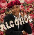 обаятельная улыбка президента мерики