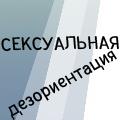 Сольга