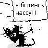 *ШумелкаМышь*